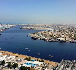 Ajman Media City Free Zone (AMCFZ)