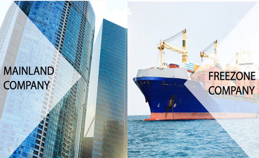 Learn about the difference between Mainland Company and Free Zone Company