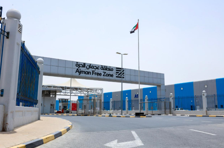 All you Need to Know about business setup in Ajman Free Zone